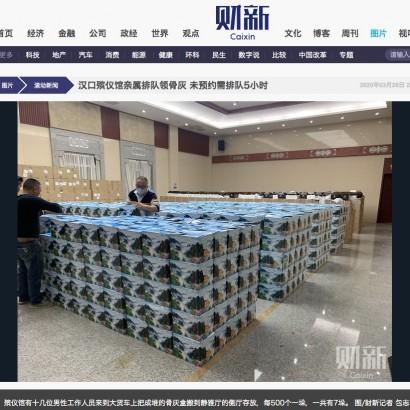 【海外発!Breaking News】新型肺炎の死亡者数を遥かに上回る、武漢に出荷された骨壷の数が物議を醸す(中国)
