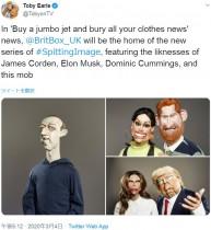 【イタすぎるセレブ達】ヘンリー王子夫妻も人形になって登場 イギリスの人形劇風刺番組が24年ぶりに復活