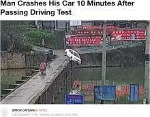 【海外発!Breaking News】運転免許証を取得して10分 男性が車ごと川に転落(中国)<動画あり>