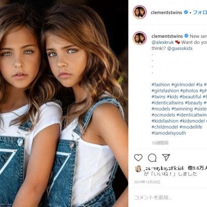 【海外発!Breaking News】世界で最も美しい9歳双子、人気加速でインスタフォロワー170万人超に(米)