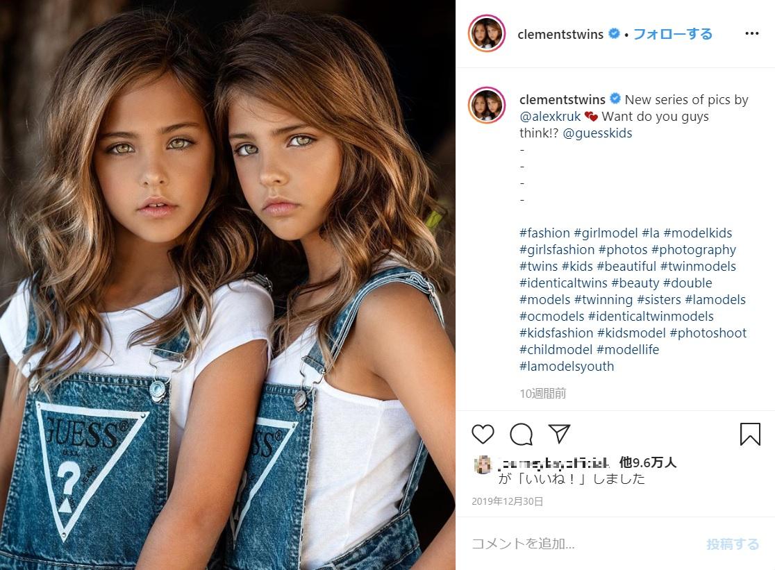 モデルとして活躍する「世界で最も美しい双子」(画像は『Ava + Leah 2019年12月30日付Instagram「New series of pics by @alexkruk」』のスクリーンショット)