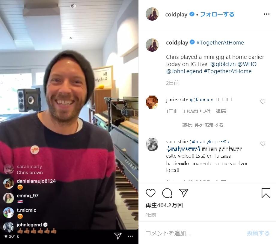 クリス・マーティン「家にいることは、正しいこと」とも(画像は『Coldplay 2020年3月16日付Instagram「#TogetherAtHome Chris played a mini gig at home earlier today on IG Live.」』のスクリーンショット)