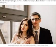 【海外発!Breaking News】室内プールにドライアイスを投入し3名死亡 誕生日パーティの演出で窒息死か(露)<動画あり>