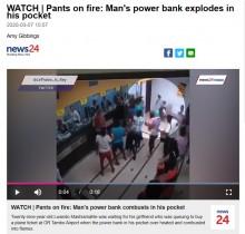 【海外発!Breaking News】ポケットに入れていたモバイルバッテリーが発火、ズボンが燃える(南ア)<動画あり>