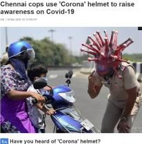 【海外発!Breaking News】新型コロナウイルスを模したヘルメットで警察官「家に留まって!」と注意喚起(印)