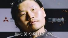 【エンタがビタミン♪】稲垣啓太選手、あっち向いてホイでも「勝負事には負けたくない」 笑わないのは「自然体」