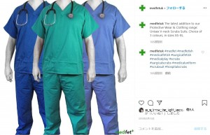 【海外発!Breaking News】医療コスプレサイト、手術着の在庫すべてを医療機関に寄付(英)