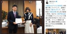 【エンタがビタミン♪】椎名林檎、西村再生相と対面 イベント自粛によるエンタメ業界の苦境を訴える