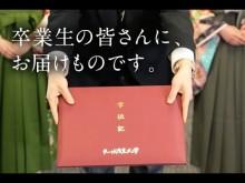 【エンタがビタミン♪】江頭2:50「早く俺をCMに使ってくれ」中退した大学の動画卒業式に現る