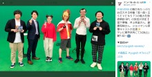 【エンタがビタミン♪】宮下草薙『遊☆戯☆王SEVENS』特番に出演決定 「念願のデュエリスト仕事!」に歓喜