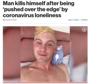 【海外発!Breaking News】双極性障害に苦しむ男性、自己隔離中に孤独に耐えられず自殺(英)
