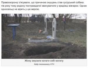 【海外発!Breaking News】男2人に殴られ生き埋めにされた女性、自力で地上へ這い上がる(ウクライナ)