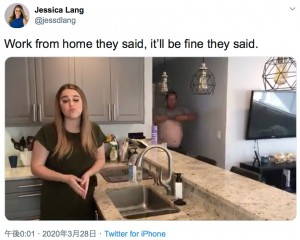 【海外発!Breaking News】自宅から生放送した女性記者、お腹を出した父親が突如現れ大慌て(米)<動画あり>