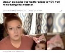 【海外発!Breaking News】在宅勤務が可能か上司に相談した女性が解雇される 緊急事態宣言の都市で(米)