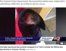 【海外発!Breaking News】3年間に同じアパートで3人の赤ちゃんが置き去り きょうだいと判明(米)