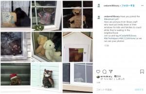 【海外発!Breaking News】ロックダウン中の子供達に笑顔を NZ発の窓辺にぬいぐるみを置く「テディベア・ハント」が世界に広がる