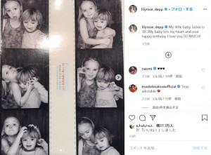 幼い頃のリリー・ローズとジャック君(画像は『Lily-Rose Depp 2020年4月9日付Instagram「My little baby Jackie is 18」』のスクリーンショット)