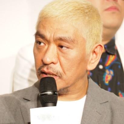 【エンタがビタミン♪】松本人志、志村けんさんを絶妙トークで追悼「喜劇好きな若者が喜劇王になるまでを見た…」