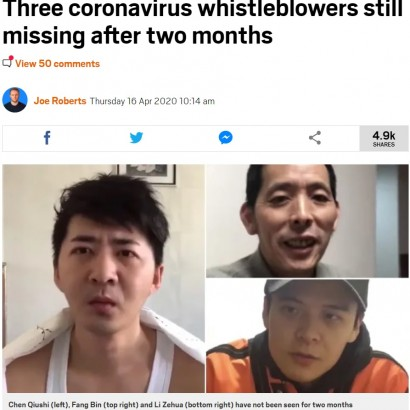 【海外発!Breaking News】武漢で新型コロナの取材を続けた市民記者3名、2月から行方分からず(中国)