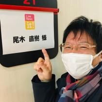 【エンタがビタミン♪】尾木ママ、この時期の「PTA活動」を疑問視 「緊急事態宣言出てるのにPTAで密集」保護者の声も