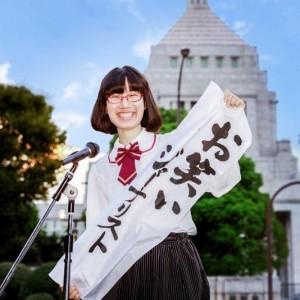 【エンタがビタミン♪】たかまつなな、NHK入局後のいじめ・パワハラがエスカレート「それでも私は正論を言い続ける」
