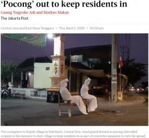 【海外発!Breaking News】「大人も子供も怖がって外に出ない」幽霊作戦で住民の外出抑制に成功した村(インドネシア)