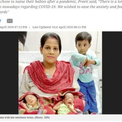 【海外発!Breaking News】インドで誕生した双子、両親が「コロナ」ちゃん「コヴィット」君と命名