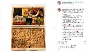 ミシュラン三つ星の日本料理店の弁当(画像は『Uno Kanda 2020年4月23日付Instagram「自粛中、週2回程度お気に入りレストランのデリバリーやテイクアウトにお世話になっていますよ。」』のスクリーンショット)
