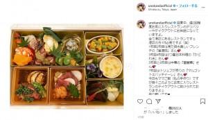 見た目も美しいフレンチ(画像は『Uno Kanda 2020年4月23日付Instagram「自粛中、週2回程度お気に入りレストランのデリバリーやテイクアウトにお世話になっていますよ。」』のスクリーンショット)