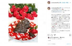 """神田うのが作った""""トリュフ""""のおむすび(画像は『Uno Kanda 2020年4月29日付Instagram「フリーアナウンサーの永井美奈子ちゃん @nagaiminako.com375 から回ってきた#祈るおむすびバトン」』のスクリーンショット)"""