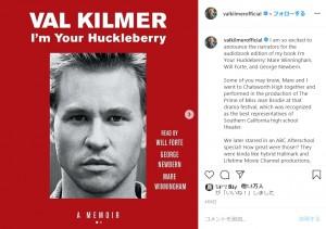 21日に出版された回顧録『I'm Your Huckleberry: A Memoir』(画像は『Val Kilmer 2020年4月7日付Instagram「I am so excited to announce the narrators for the audiobook edition of my book I'm Your Huckleberry: Mare Winningham, Will Forte, and George Newbern.」』のスクリーンショット)