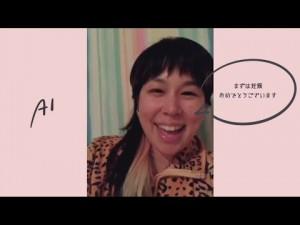 【エンタがビタミン♪】妊婦さんへ送る『#あたらしい命おめでとう』動画に感動の声「不安も多いけど心強いです」「強い命と信じて頑張ります!」