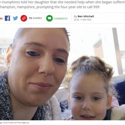 【海外発!Breaking News】「ママ心配しないで!」4歳児の娘が緊急コール 喘息発作で倒れたママの命を救う(英)
