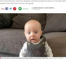 【海外発!Breaking News】生後2か月で立った赤ちゃん「世界最強のバランスと脚を持つ娘」と父親(英)<動画あり>