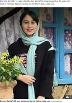 【海外発!Breaking News】35歳男性と駆け落ちした13歳少女、父親に鎌で斬首される(イラン)