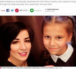 【海外発!Breaking News】12歳少女がコイン型リチウム電池を誤飲、食道に停滞したまま死亡(露)
