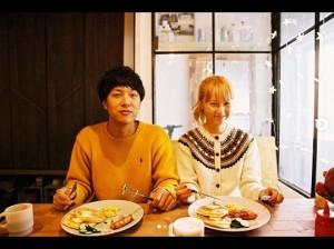 夫の半田悠人氏とDream Ami(画像は『Dream Ami 2020年2月23日付Instagram「たくさんのお祝いコメント、ほんとに本当にありがとうございます」』のスクリーンショット)