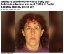 【海外発!Breaking News】祖母の遺体を冷凍庫に隠した孫娘、年金2千万円以上を搾取(米)