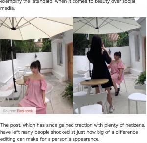 写真加工のビフォーアフター(画像は『WORLD OF BUZZ 2020年5月26日付「Influencers Reveal Their Real Photos & Everyone Is SHOOK」(Source: Facebook)』のスクリーンショット)