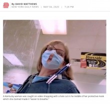 【海外発!Breaking News】「呼吸しやすいのよ」真ん中に穴を開けたマスクを使用する女性(米)