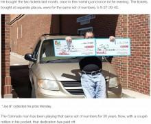 【海外発!Breaking News】30年間同じ数字で宝くじを買い続けた男性、2億円を当てる(米)