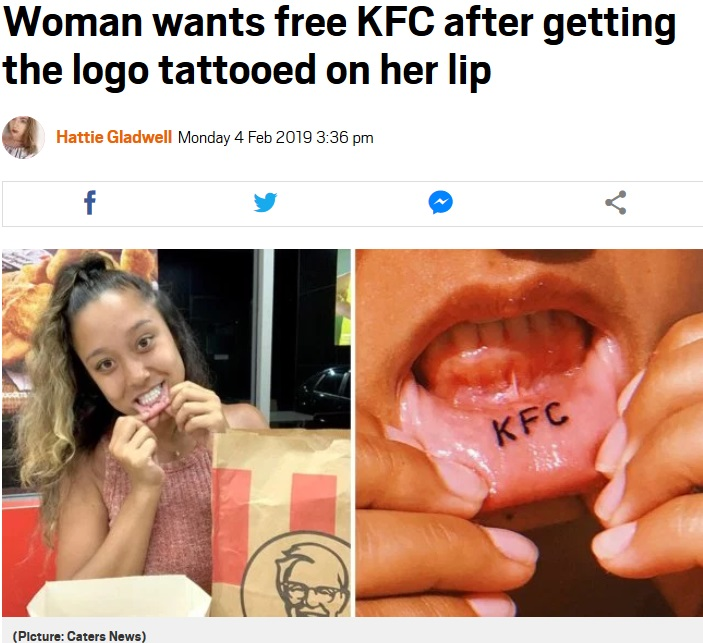 唇にKFCのタトゥーを彫った女性(画像は『Metro 2019年2月4日付「Woman wants free KFC after getting the logo tattooed on her lip」(Picture: Caters News)』のスクリーンショット)