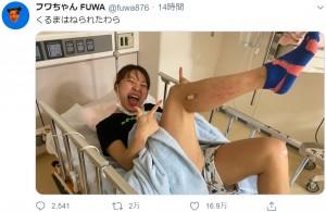 病院に搬送されたフワちゃん(画像は『フワちゃん FUWA 2020年5月5日付Twitter「くるまはねられたわら」』のスクリーンショット)