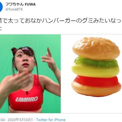 【エンタがビタミン♪】フワちゃん、フラフープダイエットに失敗か!? 指原莉乃の激励も届かず、お腹ぽっこり