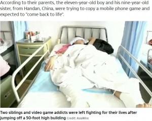【海外発!Breaking News】「不死身か試したい」屋根からジャンプしたゲーム依存の兄11歳と妹9歳が重傷(中国)