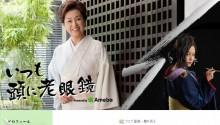 【エンタがビタミン♪】かとうかず子、フェイスシールドを自作するため3Dプリンター購入 複数の病院に寄付へ