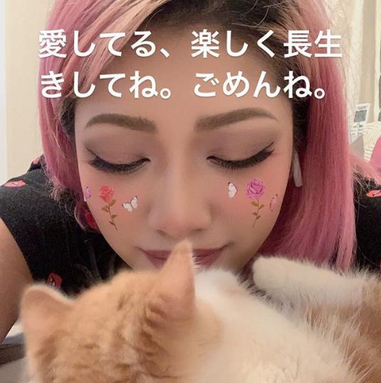 木村花さん最後の投稿(画像は『木村花(HANA) 2020年5月23日付Instagram』のスクリーンショット)