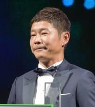 【エンタがビタミン♪】前澤友作氏のひとり親基金「(シングルは)自業自得」の声に「言葉には気を付けよう」