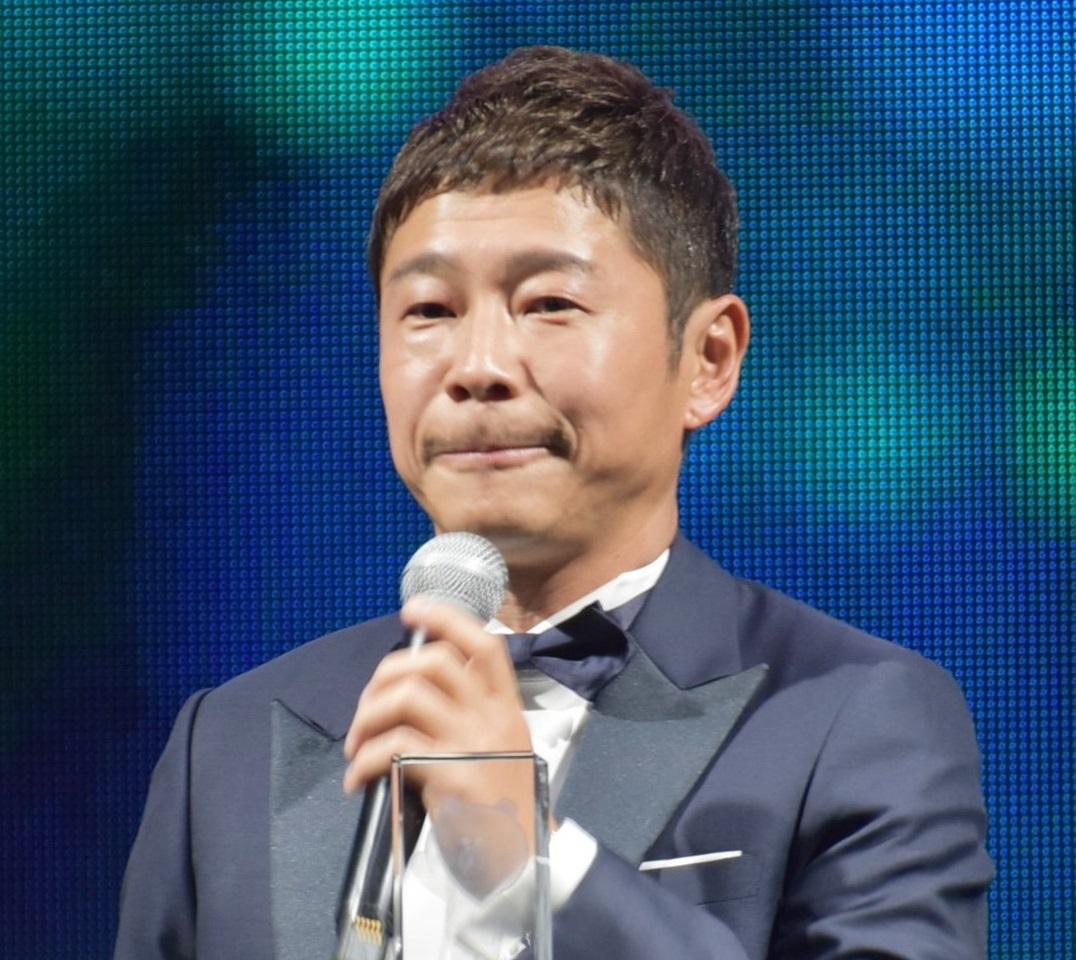 「温かいご辞退」と受け止めた前澤友作氏