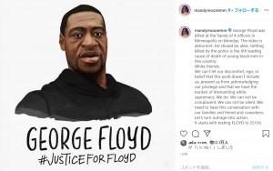 【イタすぎるセレブ達】マドンナ「警察なんてクソ喰らえ!」 白人警官によるジョージ・フロイドさん殺害にセレブ達が怒りの声